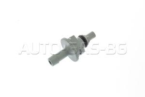 Дюза AEB Polymer ф2.6