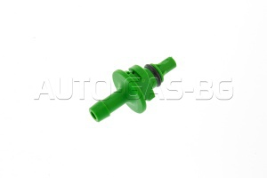 Дюза AEB Polymer ф2.0